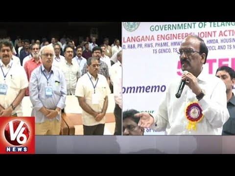 GHMC Commissioner Janardhan Reddy Attends Engineers' Day Celebrations | Hyderabad | V6 News