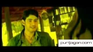 Pokiri Theatrical Trailer - Best Trailer Ever ( Must Watch For a Kick )