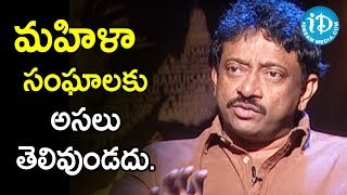 Director Ram Gopal Varma About Parents Education On Sex | Ramuism 2nd Dose