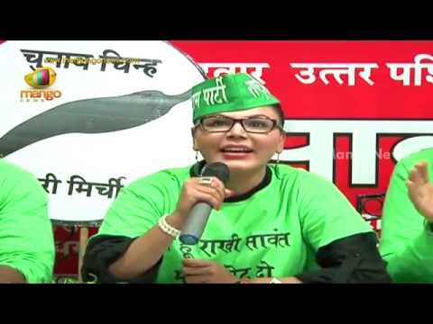 Rakhi Sawant set to contest Lok Sabha elections from Mumbai -...