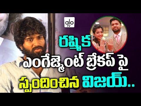 Vijay Devarakonda Respond On Rashmika Breakup   Tollywood Updates   Alo TV Channel