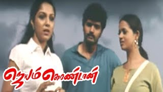 Jayam Kondaan full movie scenes | Vinay decides to go to London | Kollywood Emotional scenes