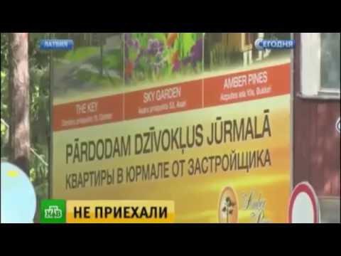 Последние новости .  Латвия тоскует по щедрым россиянам ...