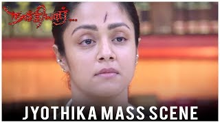 Naachiyaar - Jyothika Mass Scene |  G. V. Prakash Kumar, Ivana