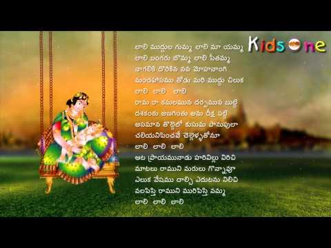 Laali Paatalu In Telugu    Laali Muddulagumma    With Telugu Lyrics video