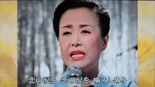 柔 Yawara  美空 ひばり