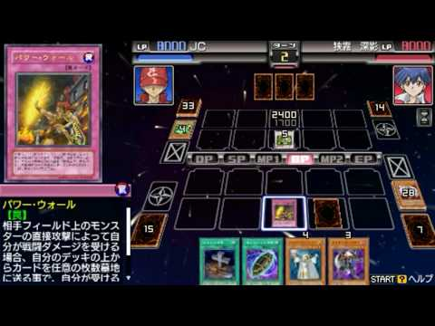Psp yu gi oh 5d s tag force 4 gameplay lightsworn vayu deck