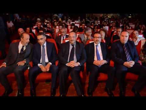 طنجة :كواليس افتتاح الدورة 16لمهرجان الفيلم القصير المتوسطي