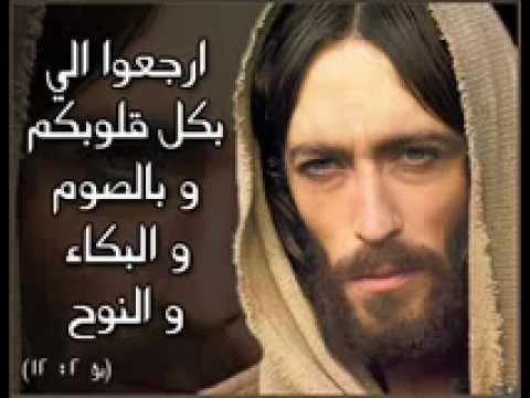 طوبي للرحماء علي المساكين - بولس ملاك