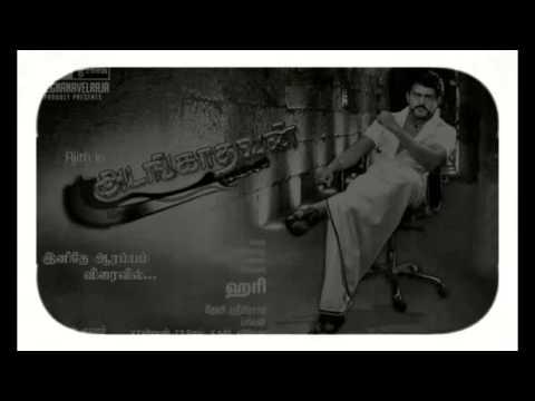 adangathavan ajith film, latest ajith film, Adangathavan movie stills, ajith best film