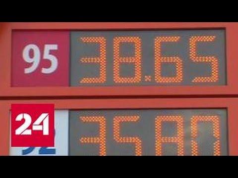 В столице выросли цены на бензин