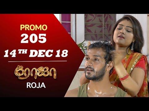 ROJA Serial   Episode 205    ரோஜா   Priyanka   SibbuSuryan   Saregama TVShows Tamil