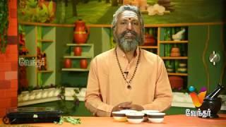 40 வகையான பித்த நோய்களை போக்கும் மூலிகை மருத்துவம்..! Mooligai Maruthuvam [Epi - 267 Part 1]