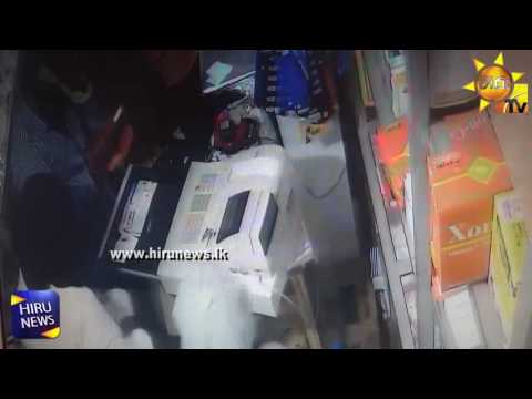 drug store robbers|eng