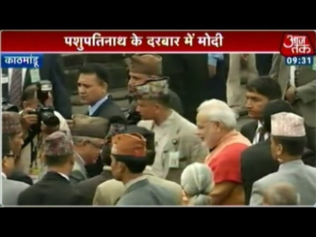 Red-carpet welcome to Narendra Modi at Pashupatinath Temple