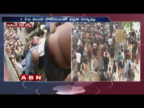 Devotees Rush to Sabaramala For Makara Jyothi Darshan | ABN Telugu