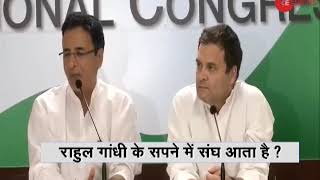 Deshhit: Rise up students, your future is at risk; Rahul Gandhi attacks PM Modi, RSS