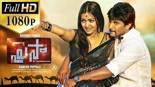 Dhoni - Paisa Full Length Telugu Movie || DVD Rip 2014