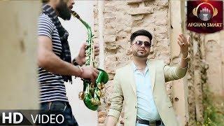 Qasim Jami - Navida OFFICIAL VIDEO