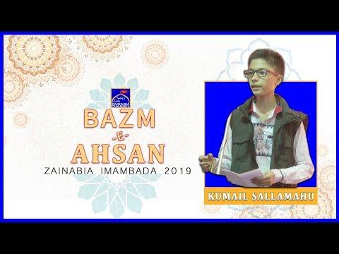 KUMAIL Sallamahu | Mehfil -e- Bazm -e- Ahsan | Zainabia Imambada | 1440 Hijri 2019