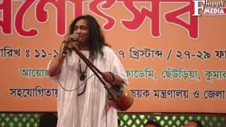 Lalon Band LIVE 2017 kustia bangla lalon song-Bangla concert 2017 part 9