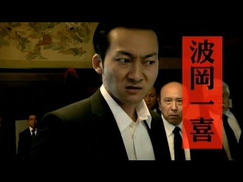 小沢和義の画像 p1_14
