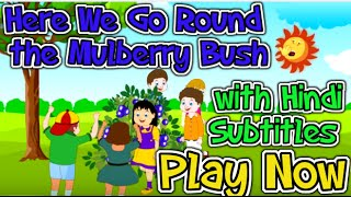 Here We Go Round the Mulberry Bush with Hindi Subtitles - Nursery Rhymes & Songs in HD
