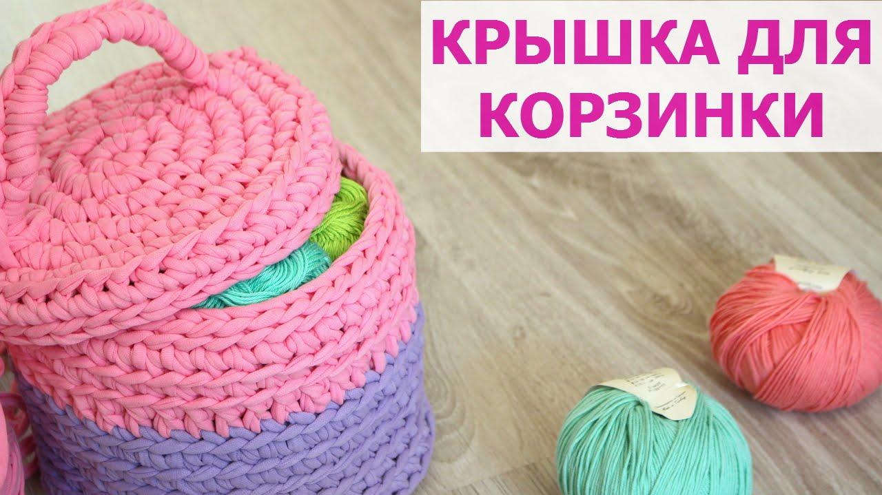 Вязание крючком игрушки амигуруми в контакте 85