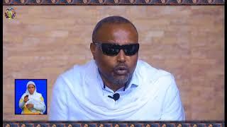Ethiopia Ortodox Tewahido (Tehadso)