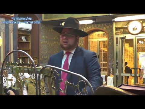 הבדלה החזן אליהו קודרי בביהכנ''ס עדס מוצש''ק בלק תשע''ח