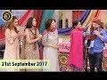 Good Morning Pakistan - 21st September 2017 - Top Pakistani show