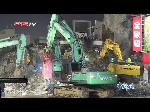 台南地震:各方灾区冒雨持续搜救 / Earthquake Tainan: rescuers continued to search residential building rubble