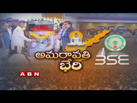 CM Chandrababu Naidu speech at Bombay stock Exchange | Amaravati Bonds 2018 | Part 1