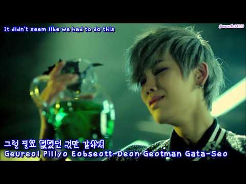 [HD] B.A.P -  빗소리 (Rain Sound) MV [Hangul + Romanization + English Lyrics/Subs]