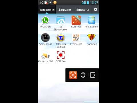 Skype Android Trashbox