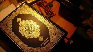 108 - কাওছার - Al-Kauthor ( A River in Paradise) - سورة الكوثر