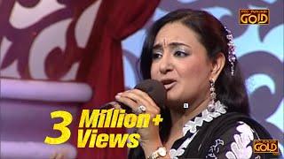 download lagu Ik Pal Chain Na Aave  Jaspinder Narula  gratis