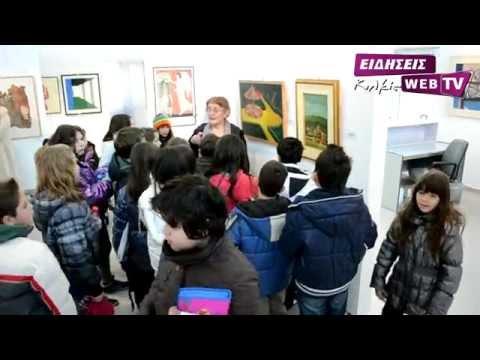 Επίσκεψη μαθητών στην πινακοθήκη της ΤΕΧΝΗΣ - Eidisis.gr Web TV