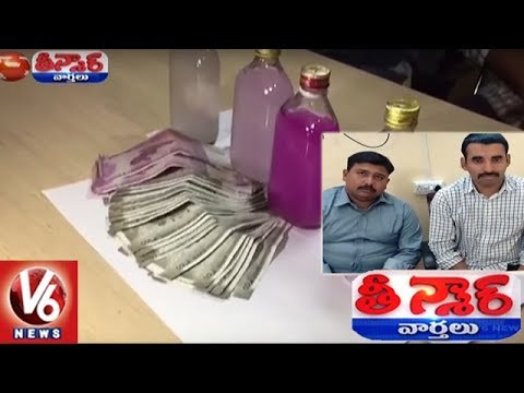 Humayun Nagar SI Srikanth Caught Red-Handed To ACB While Taking Bribe | Teenmaar News