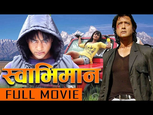 "New Nepali Movie - "" Swabhiman "" Full Movie || Rajesh Hamal, Jharana Thapa || Latest Movie 2017"