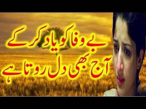 Emotional Punjabi Sad Song-Indian Punjabi Sad Song-Punjabi Sad Song 2018-youtube music