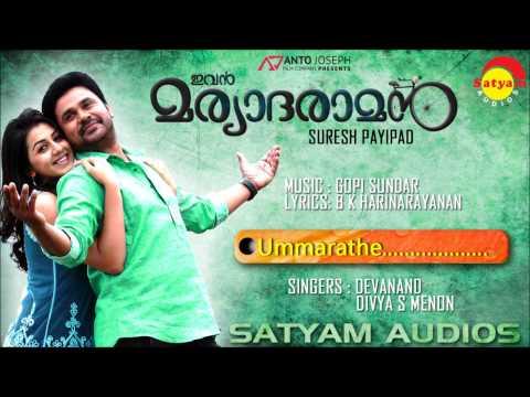 Ummarathe Song From Movie Ivan Maryadaraman   Dileep   Nikhi Galrani video