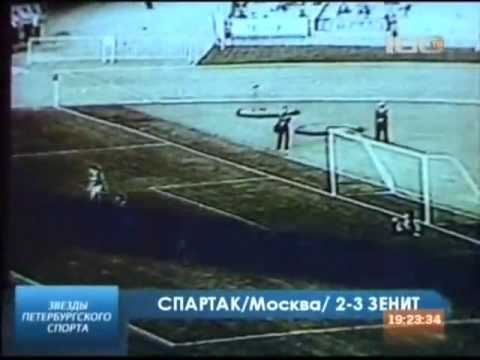 Ринат дасаев 1982 годчемпионат мира в испанииstadion 32