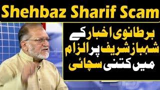 Harf e Raaz With Orya Maqbool Jan | Part 1 | 15 July 2019 | Neo News