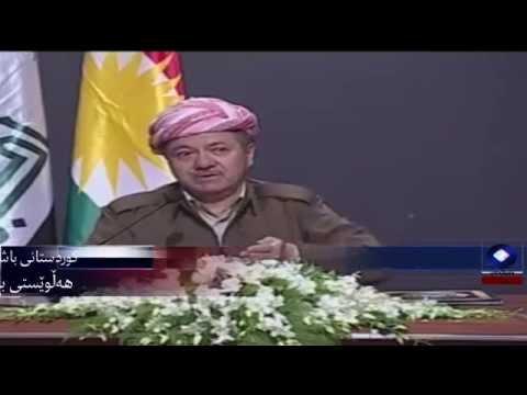 barzani serokayeti herem kurdistan rojikurd hewal news 9aug