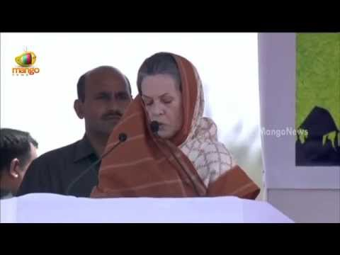 Congress President Sonia Gandhi criticizing BJP in Gujarat