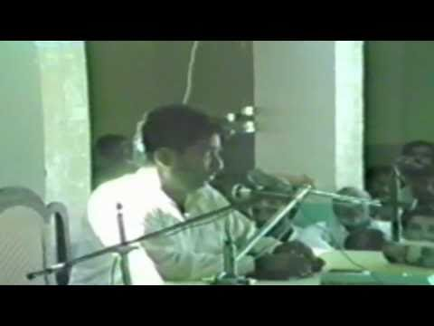 Zakir Hafiz Muhammad Ali Baloch | 29 09 1986 | Chakwal, Pakistan video