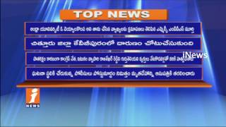 Top Breaking News Around India ( 28-05-2017) | iNews