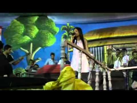 Rong Diya Morom Rong Bhal Pua Anamika In Sagolia Dhubri Assam video