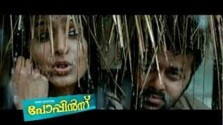 Chettayees - Poppins - Malayalam Movie Teaser 2